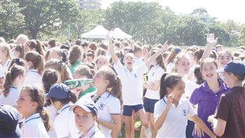 Senior School Cross Country Carnival 2017 1