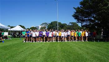 Senior School Cross Country Carnival 2017 13